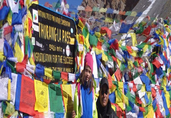 Nepal Trekking Tours Packages